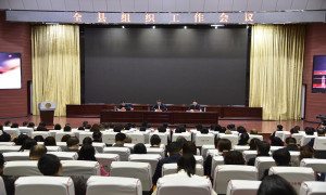 全县组织工作会议召开